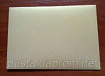 Конверт С6 золото 120гр, фото 3