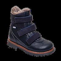 Ортопедические ботинки  зимние 06-758 р. 31-36