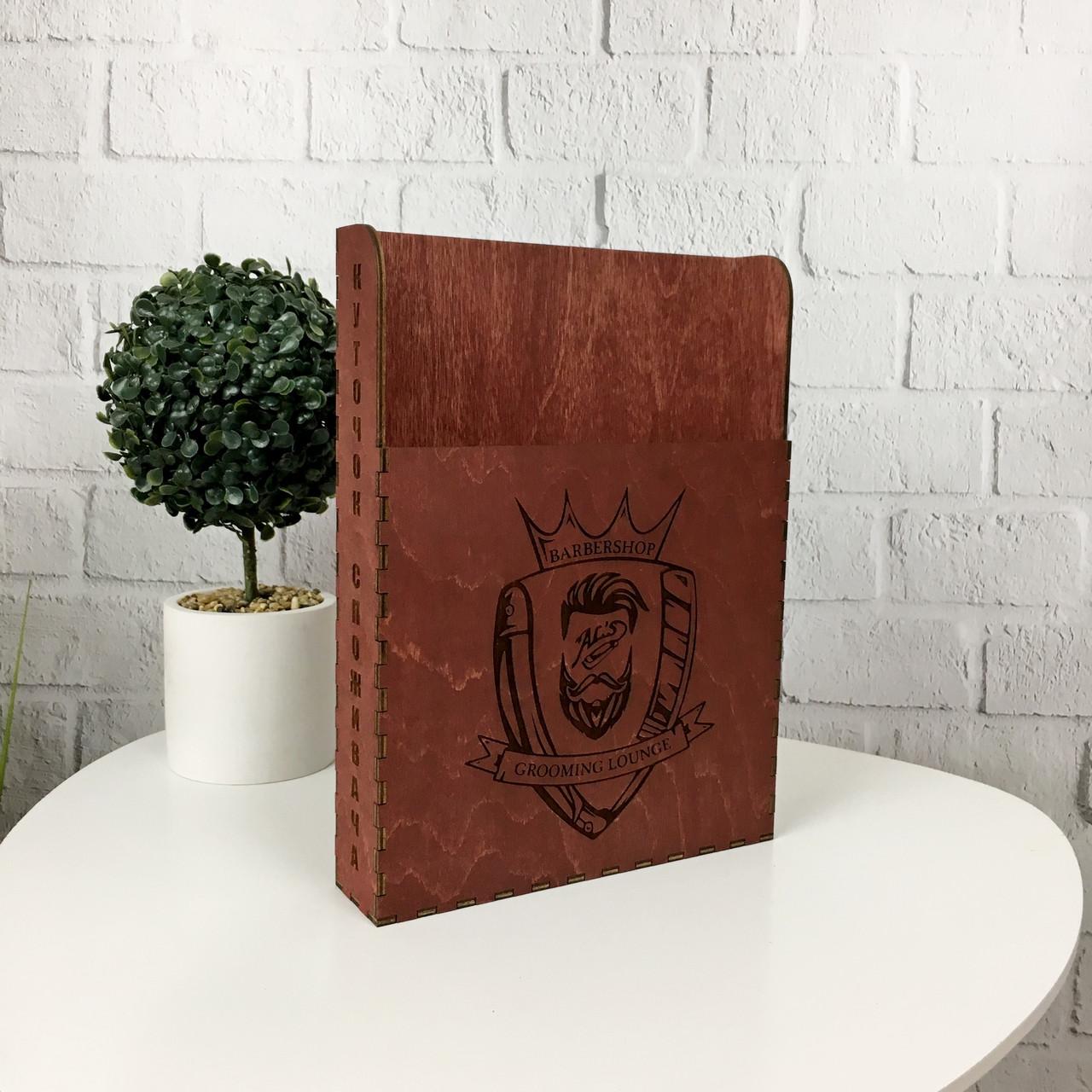 Оригинальный уголок потребителя из дерева с логотипом на заказ