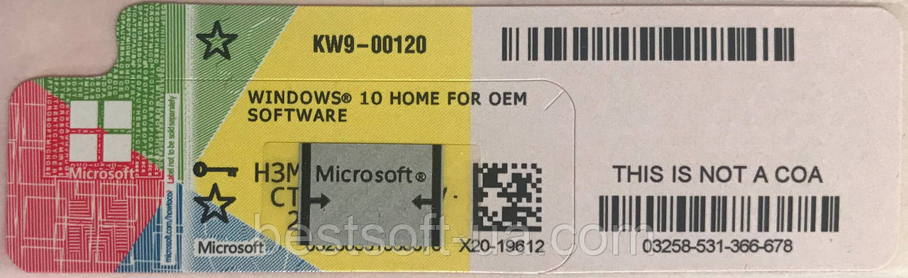 MICROSOFT WINDOWS 10 HOME 64-bit OEM RUS (KW9-00120) COA