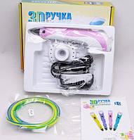 Крутая 3D ручка для рисования! 3д ручка для детей с LCD-дисплеем + Пластик!