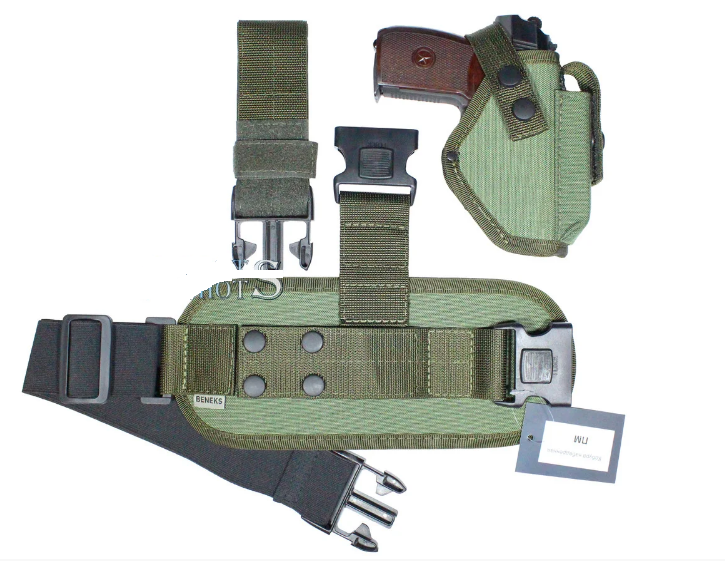 Кобура набедренная олива состоит из платформы и чехла под запасной магазин для пистолета ПМ