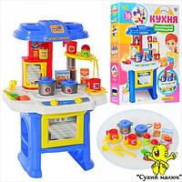 Посуд дитячий кухня  Галинка 3 ТехноК, арт.1585  - CM01771