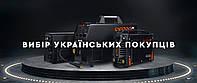Чому український покупець обирає зварювальні апарати Dnipro-M?