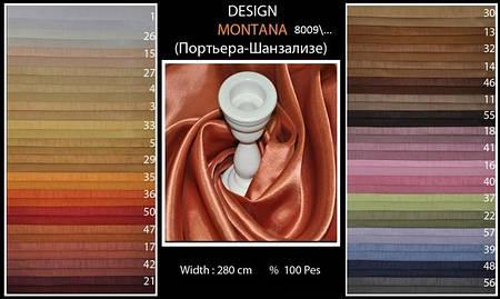 Ткань для штор Sama Montana 8009