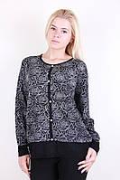 Модная вязаная кофта с оригинальным узором декорирована пуговицами