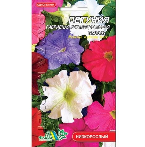 Петуния гибридная крупноцветковая смесь цветы однолетние, семена 0.05 г