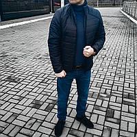 Мужская весенняя стеганая курточка! Демисезонная куртка! Курточка весна, осень!