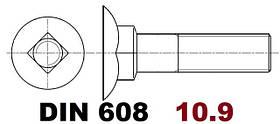 03.01 10.9 DIN 608 (Болт с потайной головкой и квадратным подголовником)