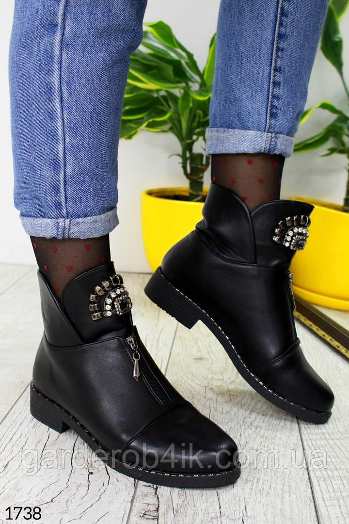 Жіночі черевики високі демі