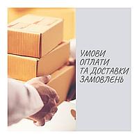 Умови оплати та доставки замовлень
