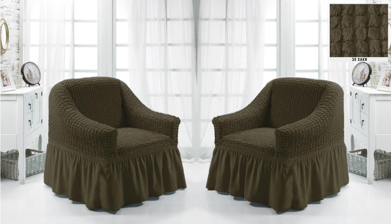 Комплект Чохлів на 2 крісла з спідницею Жатка універсальні натяжні Колір Хакі Туреччина