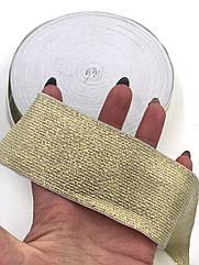 Гумка поясна з люрексом 5 см золото