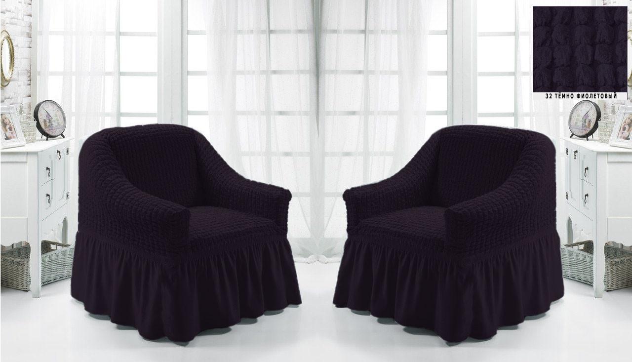 Комплект Чехлов на 2 кресла с юбкой Жатка универсальные натяжные Цвет Темно - Фиолетовый Турция