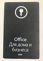 Ліцензійний Microsoft Office 2019 для Дому Та Бізнесу, RUS, Box-версія (T5D-03248) карта