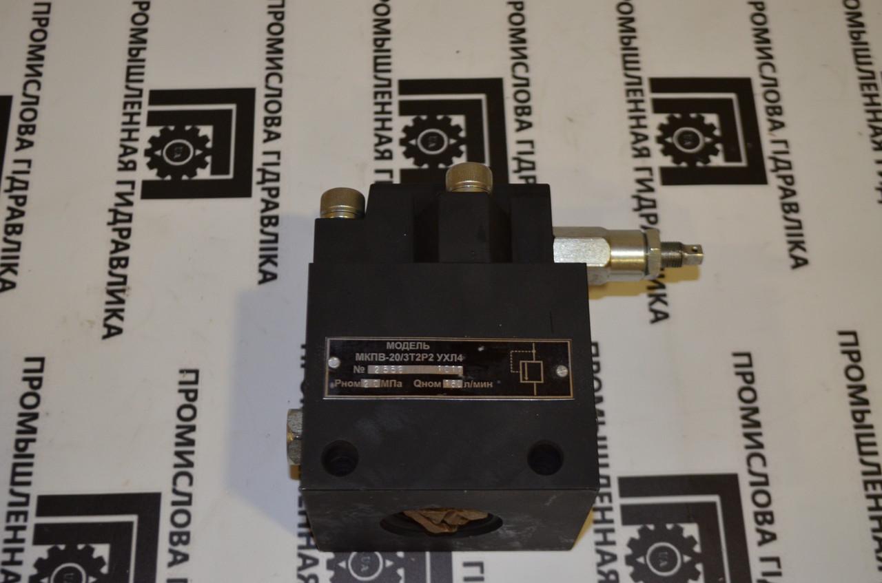 Клапан МКПВ-10/3Т3Р2 (1,3) з пілотом
