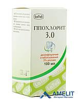 Гипохлорит натрия 3% (Латус), жидкость 100мл