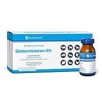 Бровалевамизол 8% расвор для ин.(10 мл)