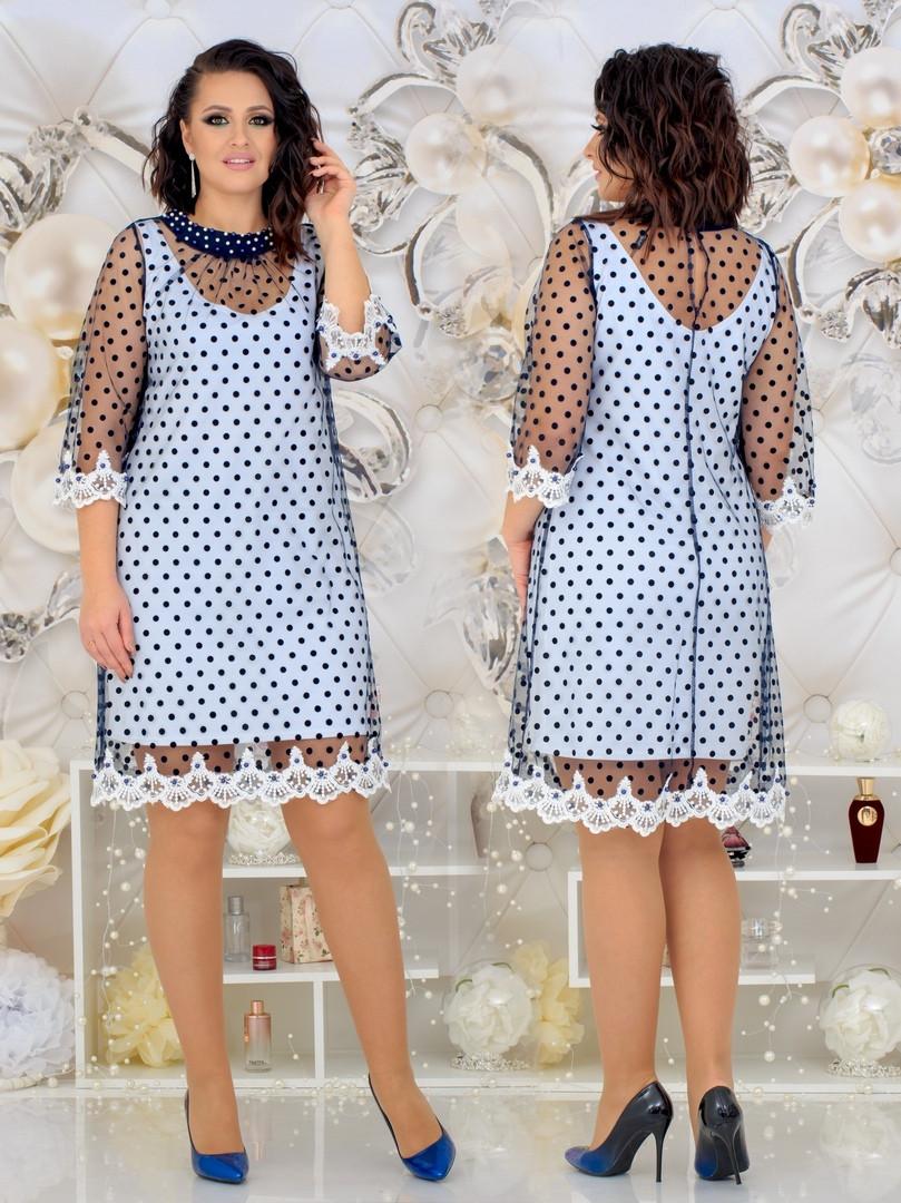 Женское силуэтное платье с отделкой сетки горох вставками кружева декором жемчуга 48, 50, 52, 54