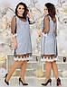 Женское силуэтное платье с отделкой сетки горох вставками кружева декором жемчуга 48, 50, 52, 54, фото 2