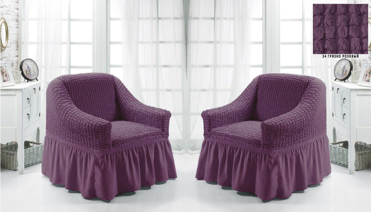 Комплект Чохлів на 2 крісла Брудно рожевий