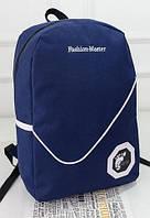 Рюкзак молодежный, стильный, городской Fashion Master.