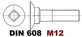 M12 03.01 DIN 10.9 608