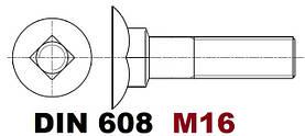 M16 03.01 DIN 10.9 608