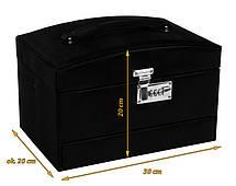 Шкатулка-органайзер для украшений с кодовым замком Vilado, черная, 50-582В, фото 3