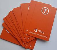 Ліцензійний Microsoft Office 2016 для Дому Та Бізнесу, RUS, Box-версія (T5D-02703) карта, фото 1