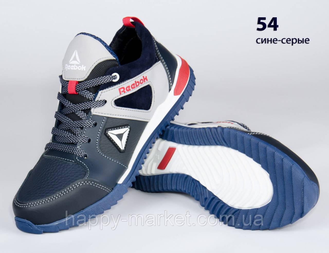 Кожаные подростковые кроссовки Reebok (реплика) (54 Сине-серые) спортивные кросівки шкіряні хлопчачі