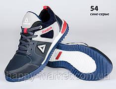 Шкіряні підліткові кросівки Reebok (репліка) (54 Синьо-сірі) спортивні кросівки шкіряні хлопчачі