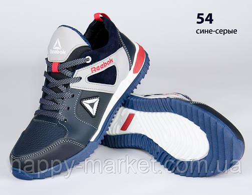 Кожаные подростковые кроссовки Reebok (реплика) (54 Сине-серые) спортивные кросівки шкіряні хлопчачі, фото 2