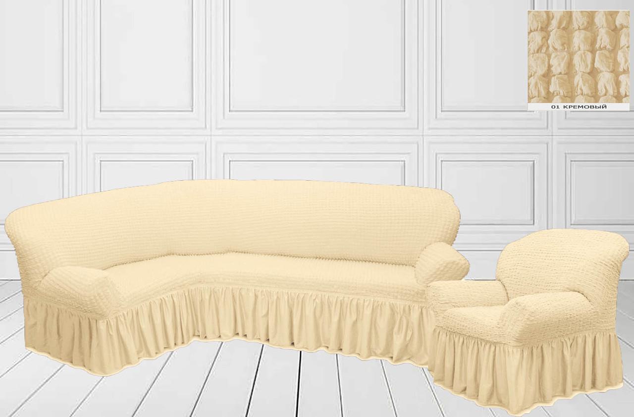 Чехол на угловой диван + кресло Кремовый
