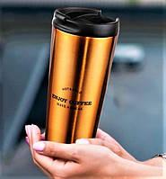 Термокружка, термостакан, термочашка для горячих и холодных напитков 450мл А-Плюс