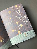 """Скетчбук-книга """"Маленький принц"""""""