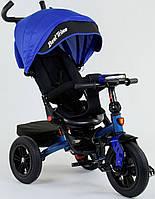 Детский велосипед трансформер 3-х колёсный синий Best Trike 9500 с надувными колесами и фарой