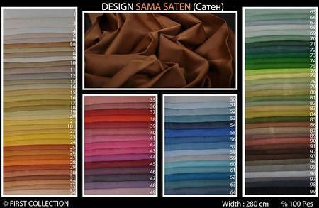 Ткань для штор Sama Saten 8007