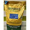 Гібрид соняшнику Мішель під Євро Лайтінг (АльфаСідс Стандарт), європейські насіння соняшнику