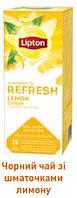 Чай Ліптон чорний з лимоном