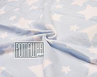 Плотный 118х100 хлопковый байковый флисовый детский плед одеяло для новорожденных детей в коляску 4837 Голубой