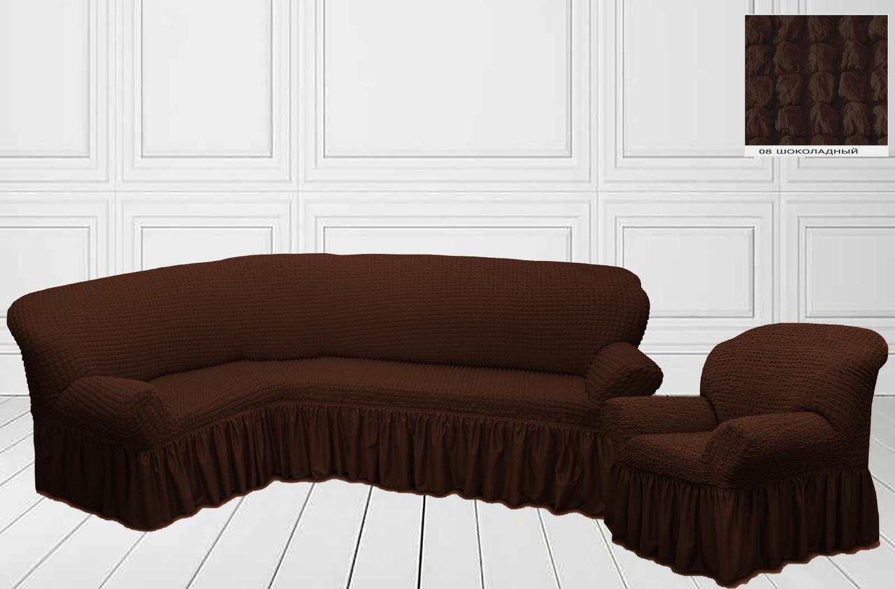 Чехол на угловой диван + кресло натяжной универсальный Жатка Шоколадного цвета Турция
