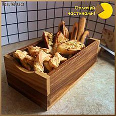 """Хлебница """"Мінімалізм"""" Дуб  Lasco 215х120х75 мм"""
