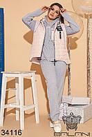 Спортивный серый женский брючный костюм тройка большие размеры