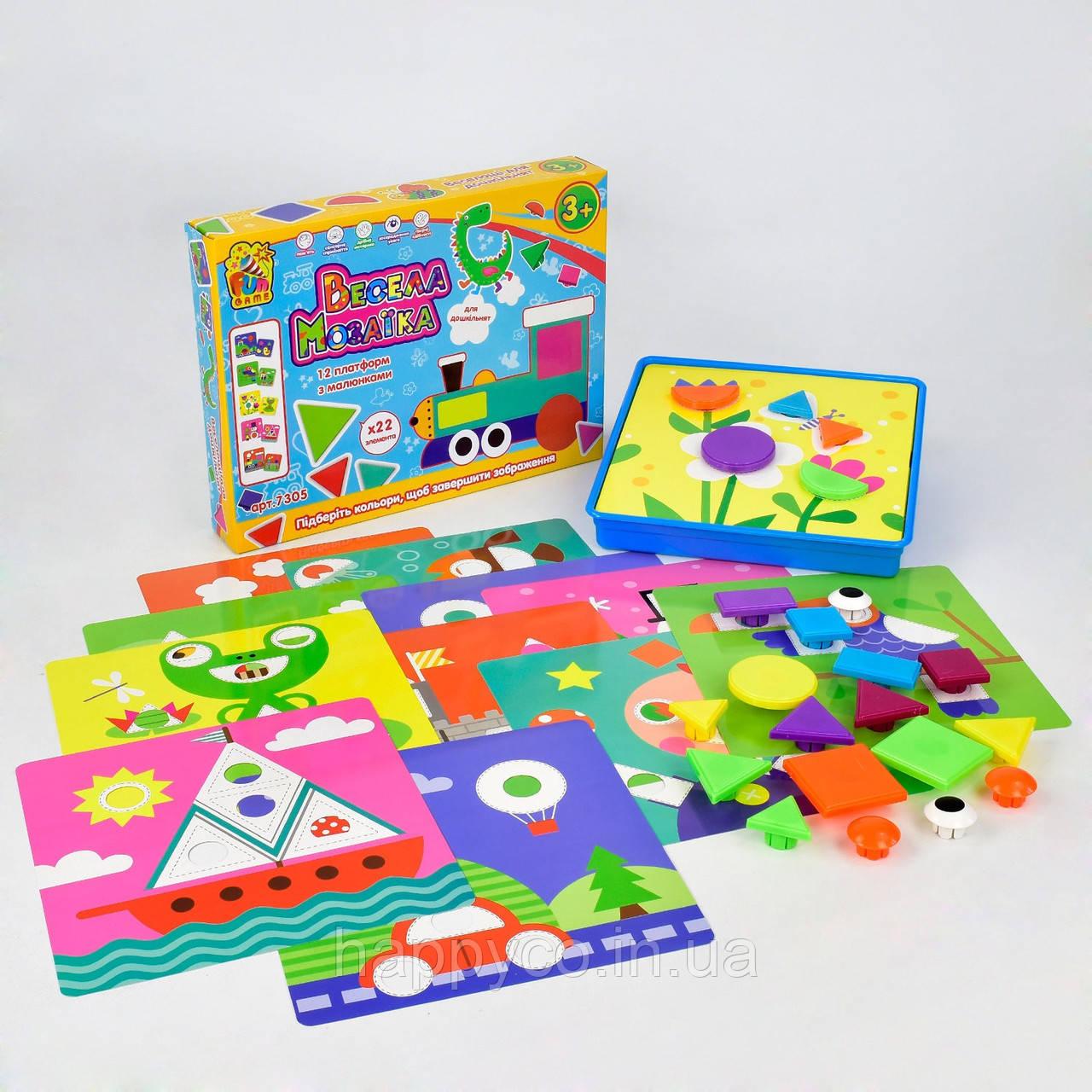"""Детская мозаика 12 платформ 22 элемента """"Весела мозаика"""", развивающая игра (немного примята коробка)"""