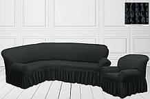 Чехол на угловой диван + кресло Антрацит