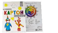 Кольоровий глянцевий картон «Gearsy Art» А4 (8 аркушів) / Цветной глянцевый картон «Gearsy Art» А4 (8 листов)