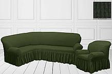 Чехол на угловой диван + кресло Зеленый