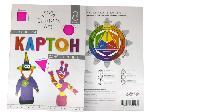 Кольоровий неоновий картон «Gearsy Art» А4 (8 аркушів) / Цветной неоновый картон «Gearsy Art» А4 (8 листов)