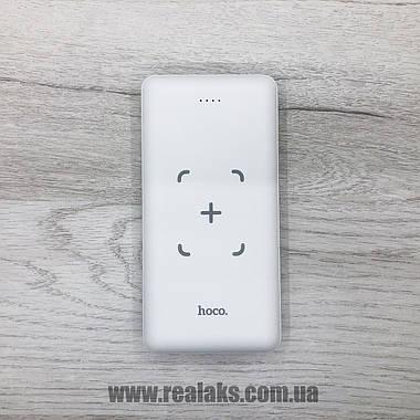 Powerbank HOCO J50 з безпровідною зарядкою (білий), фото 2
